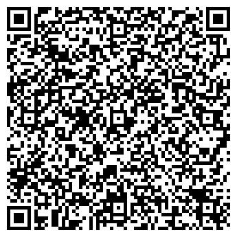 """QR-код с контактной информацией организации ООО"""" ЮМПЭКС"""""""