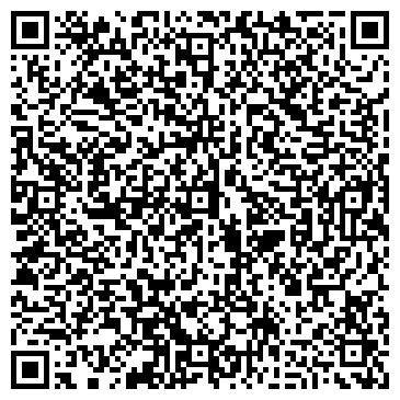 QR-код с контактной информацией организации ООО «Тех Маш-Сервис»