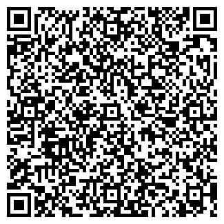 """QR-код с контактной информацией организации ООО """"Мет"""""""