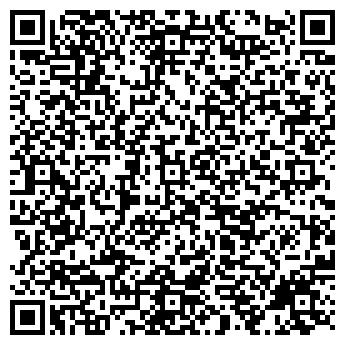 QR-код с контактной информацией организации Комбимикс