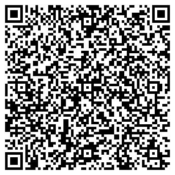 QR-код с контактной информацией организации интернет-магазин «ОДИ»