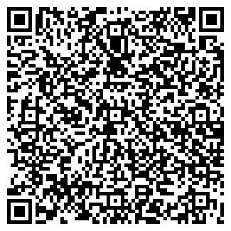 QR-код с контактной информацией организации КУРСОР