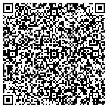 """QR-код с контактной информацией организации Публичное акционерное общество ТОВ """"АЛЬЯНС-ІНЖЕНІРІНГ"""""""