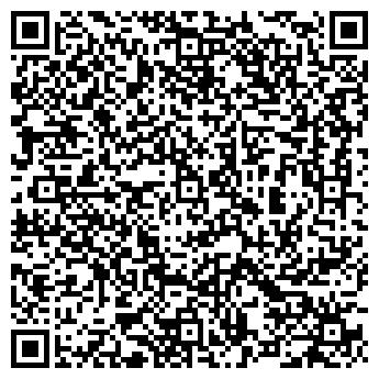 """QR-код с контактной информацией организации Общество с ограниченной ответственностью ПСК """"Рода ЛТД"""""""
