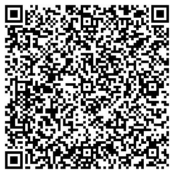 QR-код с контактной информацией организации АРТ-Профиль