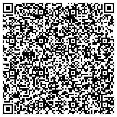 """QR-код с контактной информацией организации ООО """"Востокуглемаш"""" СП """"Моспинский РМЗ"""""""