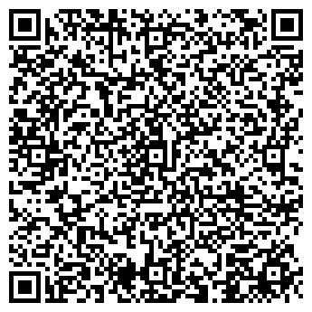 QR-код с контактной информацией организации CО