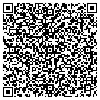 QR-код с контактной информацией организации ООО Агромаш Интер