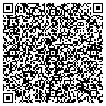 QR-код с контактной информацией организации Общество с ограниченной ответственностью ООО «Профи Стан»