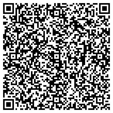 QR-код с контактной информацией организации Общество с ограниченной ответственностью ООО «Барион»