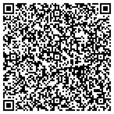 """QR-код с контактной информацией организации ООО """"ПОЛТАВАСПЕЦМОНТАЖ"""""""