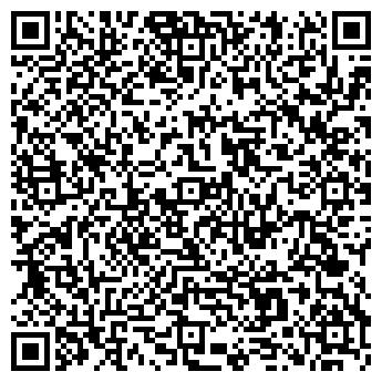 """QR-код с контактной информацией организации Общество с ограниченной ответственностью ООО """"ДОМАК"""""""