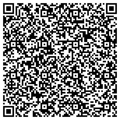 QR-код с контактной информацией организации Частное предприятие Инжиниринговая Компания СпецПромСервис