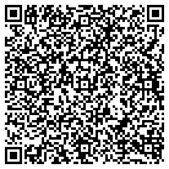 QR-код с контактной информацией организации Волев