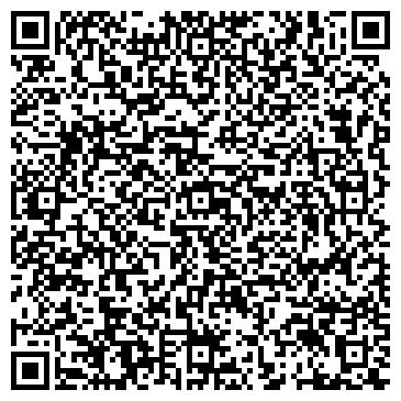 """QR-код с контактной информацией организации Общество с ограниченной ответственностью ООО """"Электромонтаж"""""""