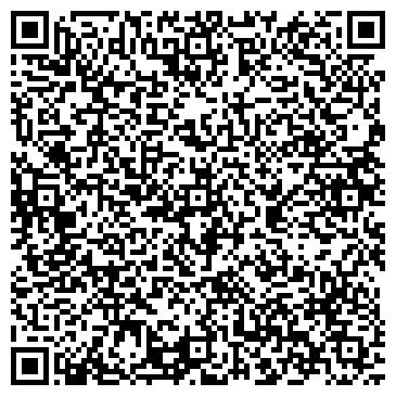 QR-код с контактной информацией организации ДП «Ингаз»