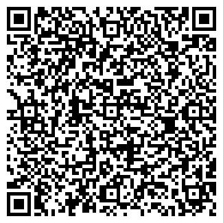 QR-код с контактной информацией организации Мартенсит