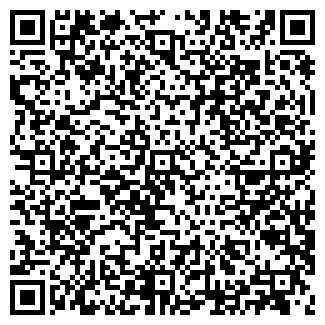 QR-код с контактной информацией организации Регион-К