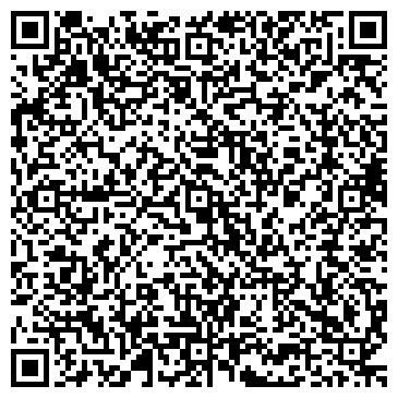 """QR-код с контактной информацией организации Общество с ограниченной ответственностью ООО """"СТАН"""""""