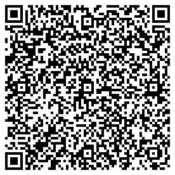 QR-код с контактной информацией организации СПД.МАРТИРОСЯН А.С