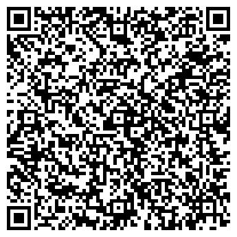 QR-код с контактной информацией организации Vintorezcom