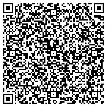 """QR-код с контактной информацией организации ООО """"ВАЛ"""""""