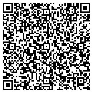 QR-код с контактной информацией организации CNCukraine
