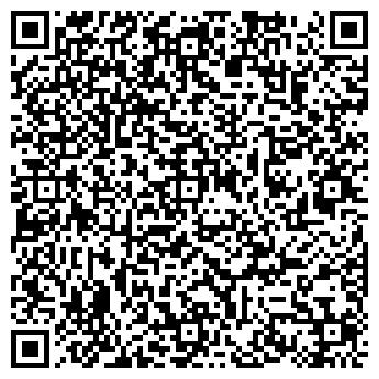 """QR-код с контактной информацией организации ООО """"Компания"""""""