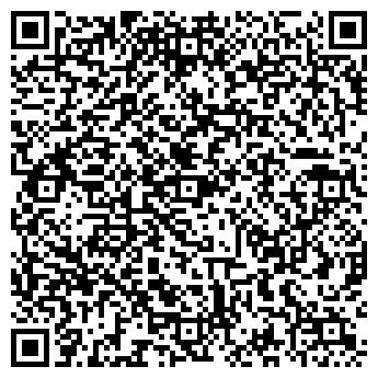 """QR-код с контактной информацией организации ООО """"МЕТТОЧСТРОЙ"""""""