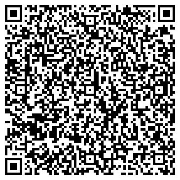 QR-код с контактной информацией организации ООО «АртСтоунСтудия»