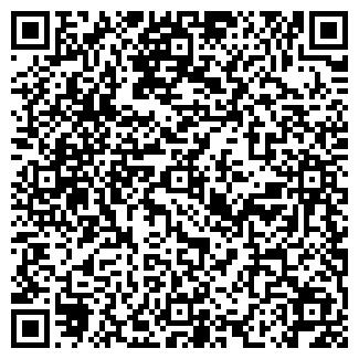 QR-код с контактной информацией организации Частное предприятие ЧП Сериков