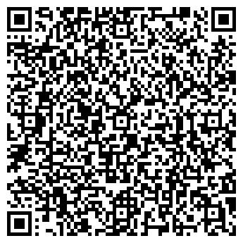 QR-код с контактной информацией организации МЕТАЛОН