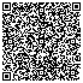 """QR-код с контактной информацией организации ФОП """"Тищенко"""""""