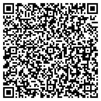 QR-код с контактной информацией организации ФОП Ярощук