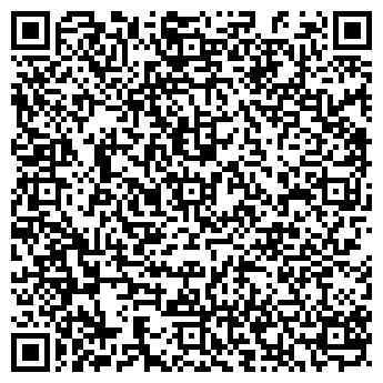 QR-код с контактной информацией организации Эмбру, ООО