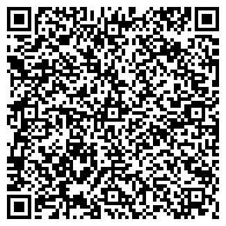 QR-код с контактной информацией организации Горо