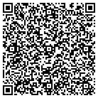 """QR-код с контактной информацией организации ПАО """"ЧЕЗАРА"""""""