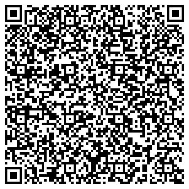 QR-код с контактной информацией организации Общество с ограниченной ответственностью ООО «Харьковская энерго-ремонтная компания»