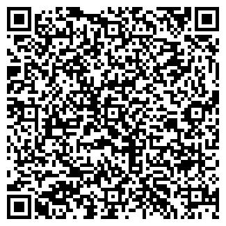 QR-код с контактной информацией организации Экост