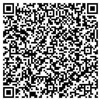 """QR-код с контактной информацией организации ЧП """"Добрик"""""""