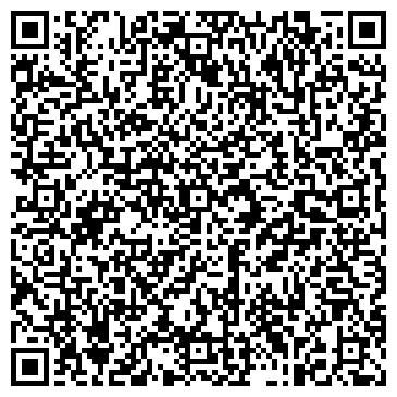 QR-код с контактной информацией организации ВеСТТ-АС, ООО