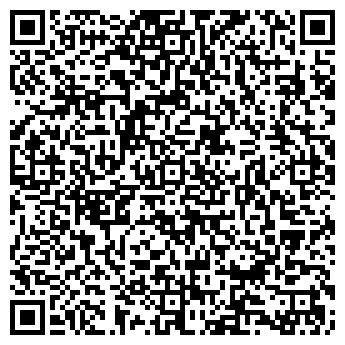 QR-код с контактной информацией организации Дерегус, СПД