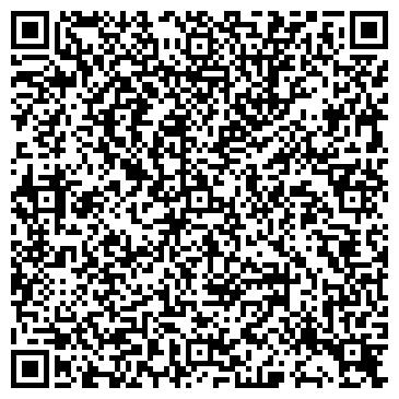 QR-код с контактной информацией организации Dakom Group, ООО
