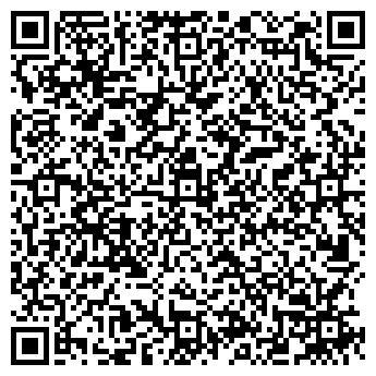 QR-код с контактной информацией организации Стримэкс, ООО