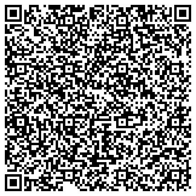 QR-код с контактной информацией организации Техком УА (ТECHCOM GmbH), ООО