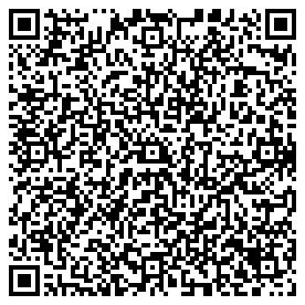 QR-код с контактной информацией организации МаксиМет, ЧП