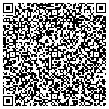 QR-код с контактной информацией организации Ремсталь, ООО