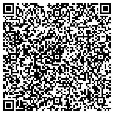 QR-код с контактной информацией организации Смуга, ООО