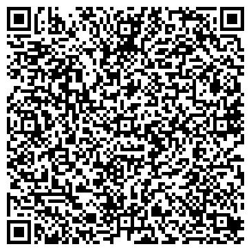 QR-код с контактной информацией организации Стройинжсервис, ЧП