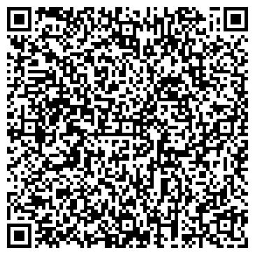 QR-код с контактной информацией организации Доценко С.Н. ,СПД
